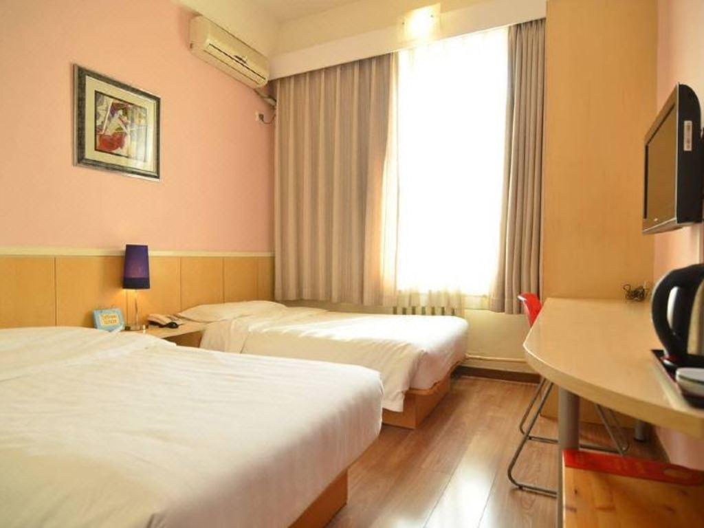 Hotel Beijing Sicily**(*) in Beijing