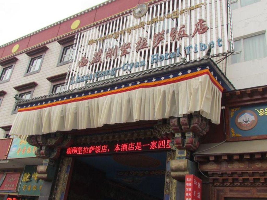 Hotel Gang Gyan*** in Lhasa
