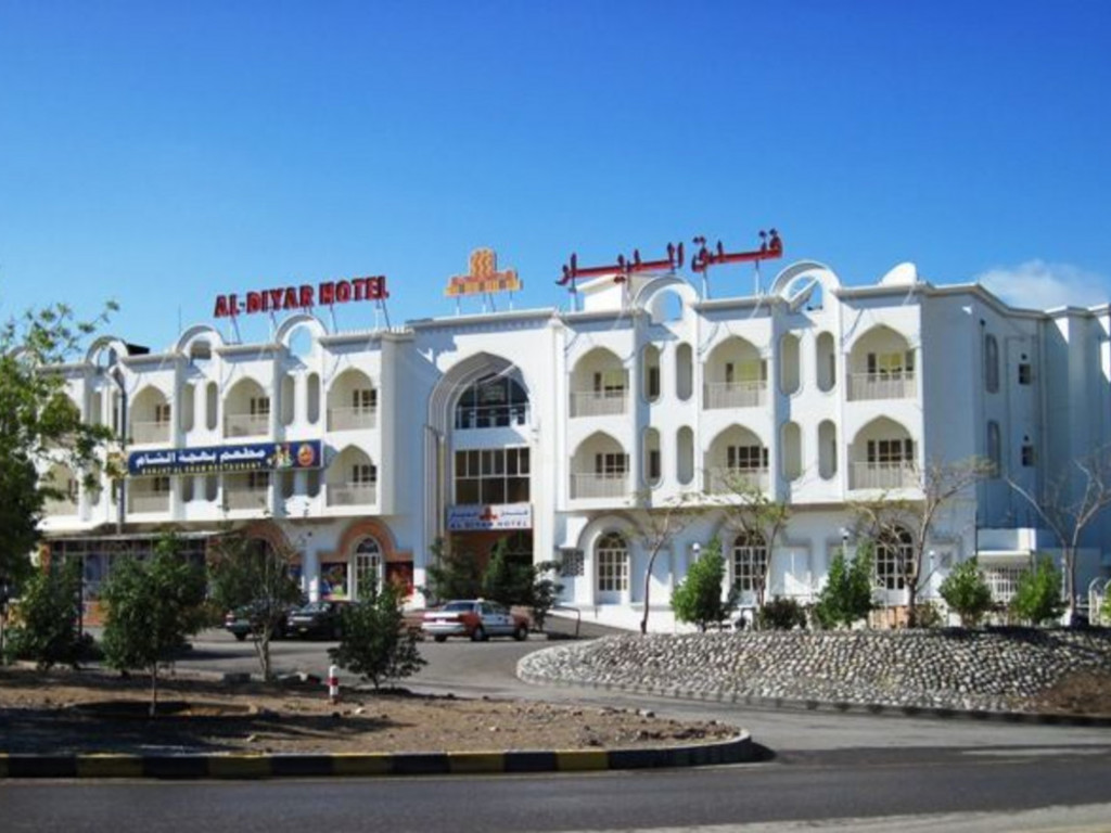Al Diyar  *** in Nizwa