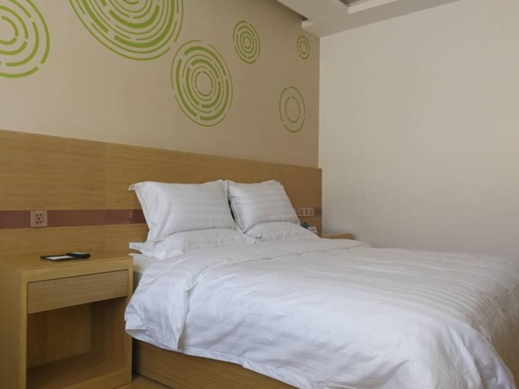 Hotel Xining Greentree Inn** in Xining