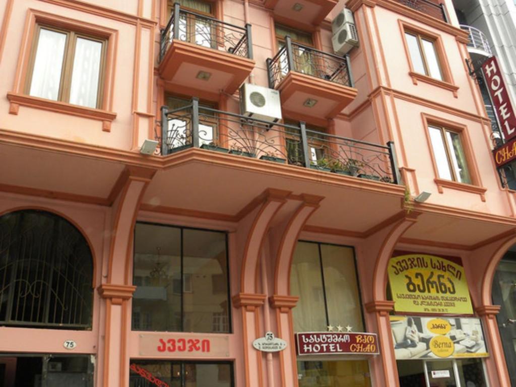Chao  *** in Batumi