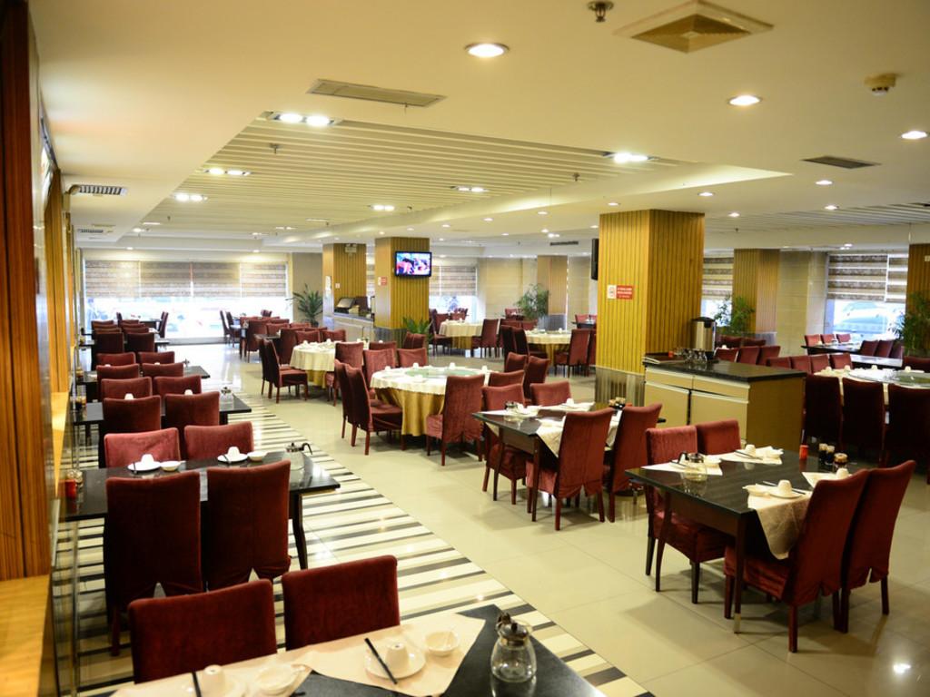 Hotel Xian Forest City*** in Xian