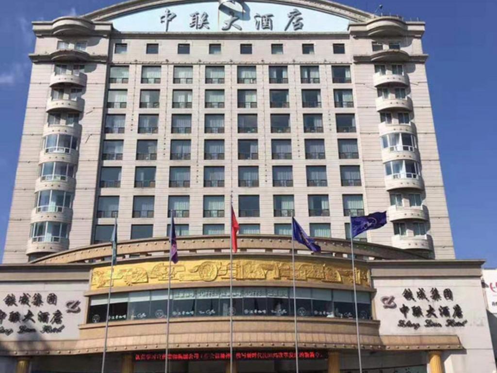 Zhonglian*** in Dandong