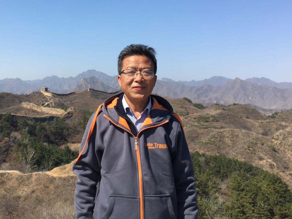 Fu Xiaodong