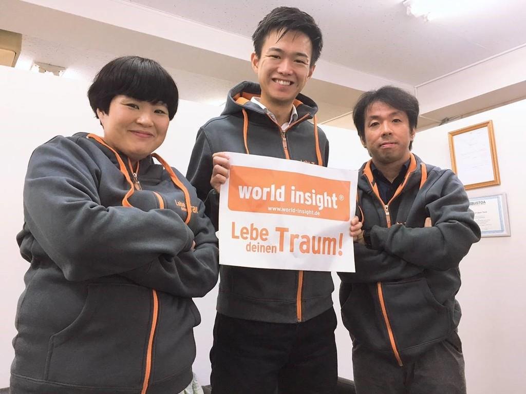 Unser Team in Japan