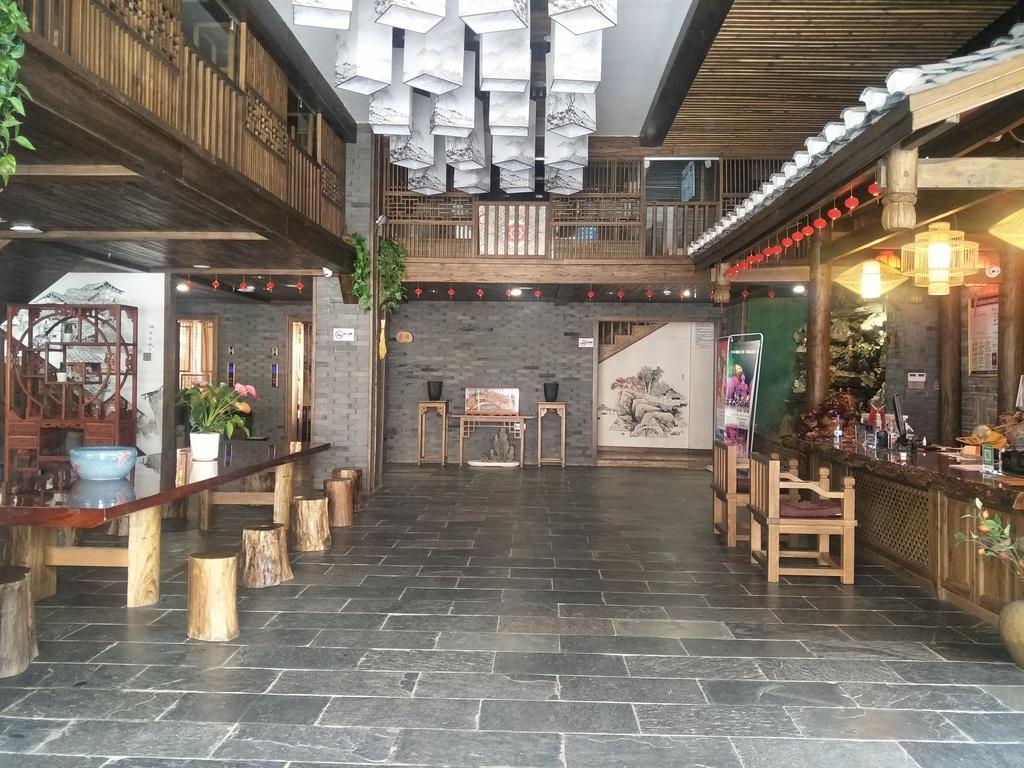 Xiangruige Boutique Hotel*** in Zhangjiajie