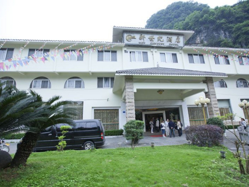 Hotel New Century*** in Yangshuo