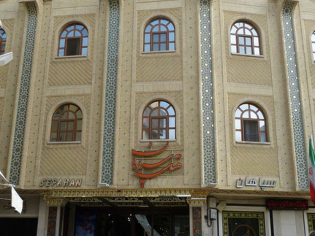 Sepahan *** in Isfahan