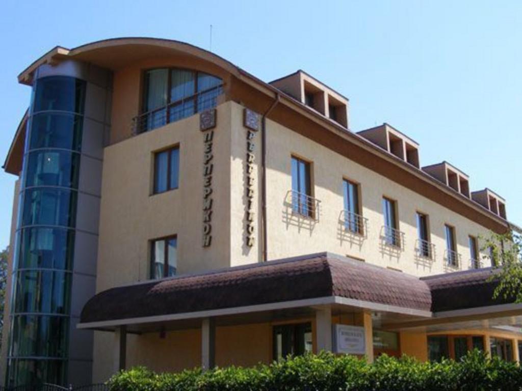 Hotel Perperikon *** in Kardzhali