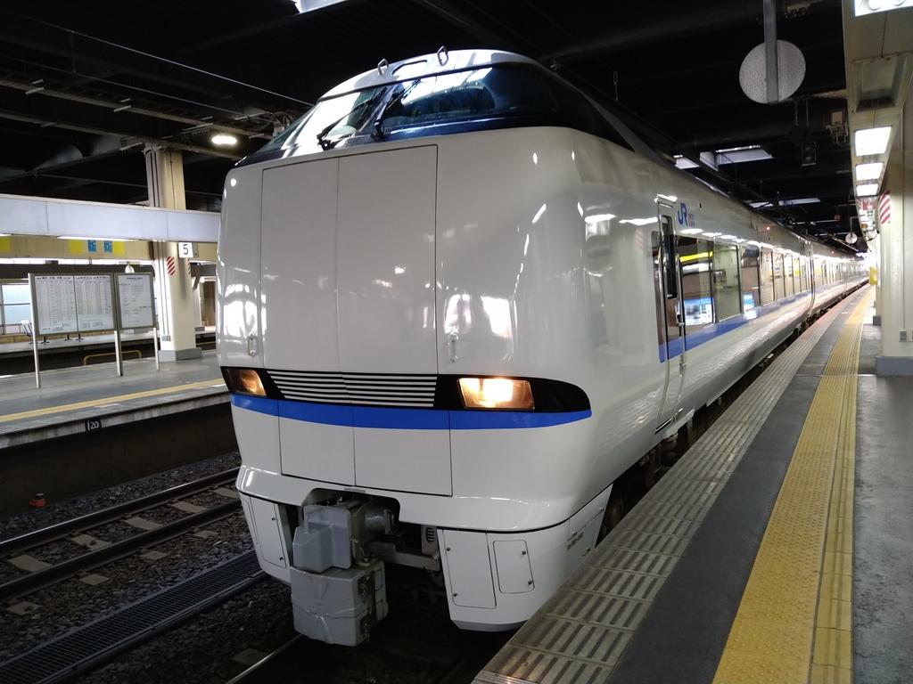 Expresszug Thunderbird in Japan